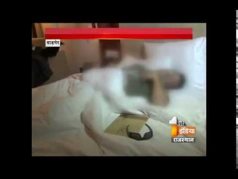 बाड़मेर के कैलाश इंटरनेशनल होटल में विदेशी नागरिक की मौत