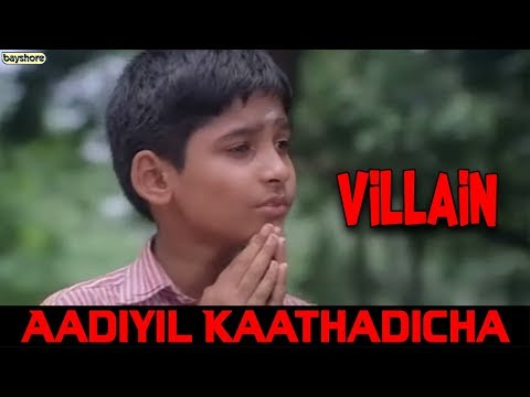 Thumbnail: Villain - Aadiyil Kaathadicha Video Song | Ajith Kumar | Meena | Kiran