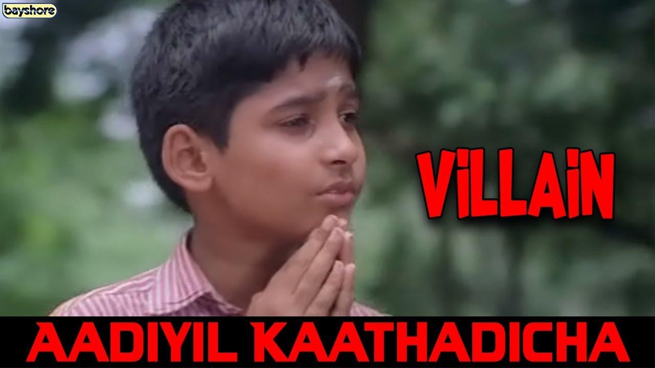 kaathadicha song