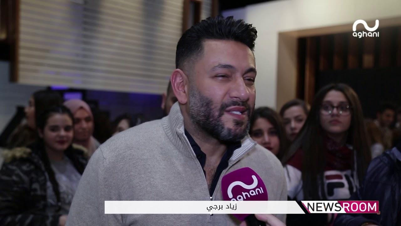 زياد برجي: أرغب بتقديم برامج للأطفال ولهذا السبب لا أخفي أولادي عن مواقع التواصل الاجتماعي!