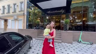 Обзор отеля Alexandrovskiy Одесса