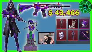 بقيمة 43,466$ فتحت وطورت سلاح الجوكر 😍 و توزيع شدات للمشاهدين🎁 PUBG MOBILE
