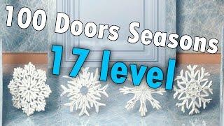 17 уровень - 100 Doors Seasons (100 Дверей Сезоны) прохождение