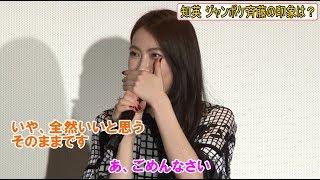 2月21日、女優の知英さんと俳優の竹中直人さんが都内で行われた、映画『...