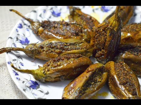 भरवां बैंगन बनाने की आसान विधि - Bharwa Baingan-Stuffed Eggplant Recipe | Recipeana