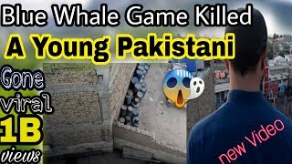 Blue whale Game Short Film | A Young Pakistani Killed by blue Whale Game ;)