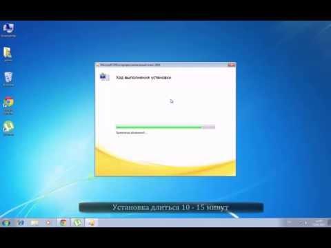 Загрузка и установка Офис 2010 (Office 2010)