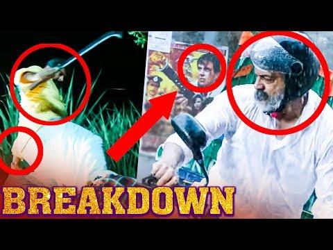 Viswasam - Official Trailer UNNOTICED   Ajith Kumar, Nayanthara   Sathya Jyothi Films   TK