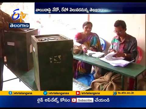 Primary Cooperative Societies  Elections will Postponed | Govt to Give Orders Soon | Hyd