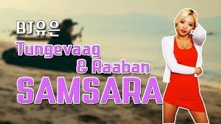 Tungevaag & Raaban - Samsara / 쌈싸라 / 클럽댄스 / 섹시댄스 / BJ유은 / 구독