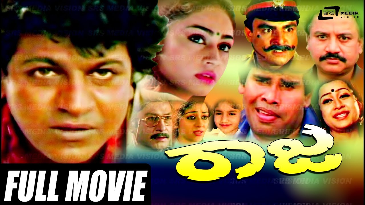 murugan full movie kannada