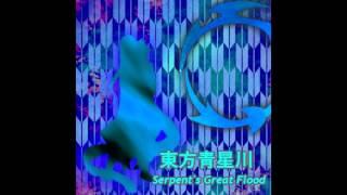 Tsunade-hime's Rainy Hinomaru