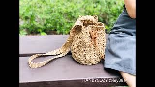 #종이실가방 #코바늘가방 예쁜종이실 가방 초보강추 크로…
