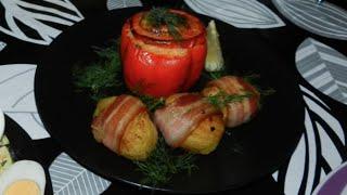 Фаршированный перец с картофелем в беконе. Пилотный выпуск (готовим в гостях)