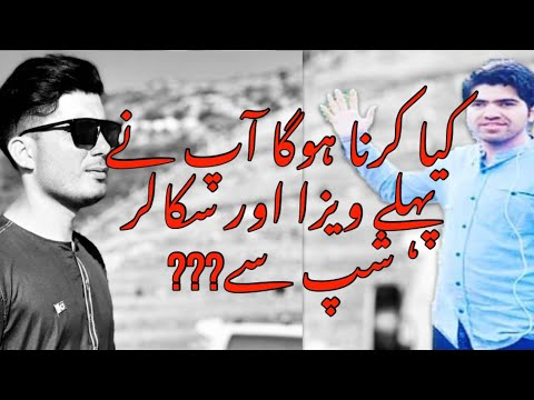 This video for students || Advice's about student visa and scholarship in Europe || Azmat khan vlog.