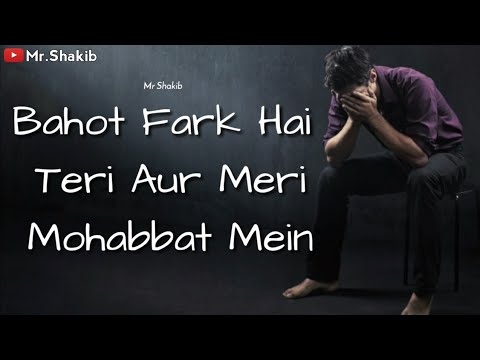 Emotional Whatsapp Status | Heart Touching Shayari | Sad Status 2018 | Mr Shakib