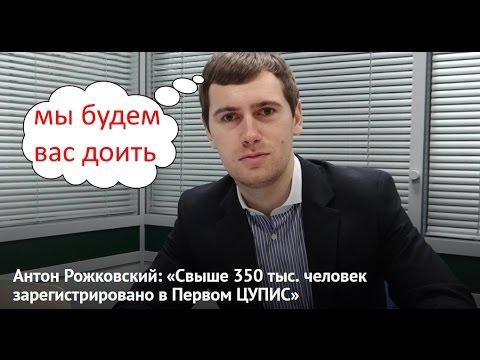 Что такое ЦУПИС? Взгляд вилочника.из YouTube · Длительность: 8 мин46 с