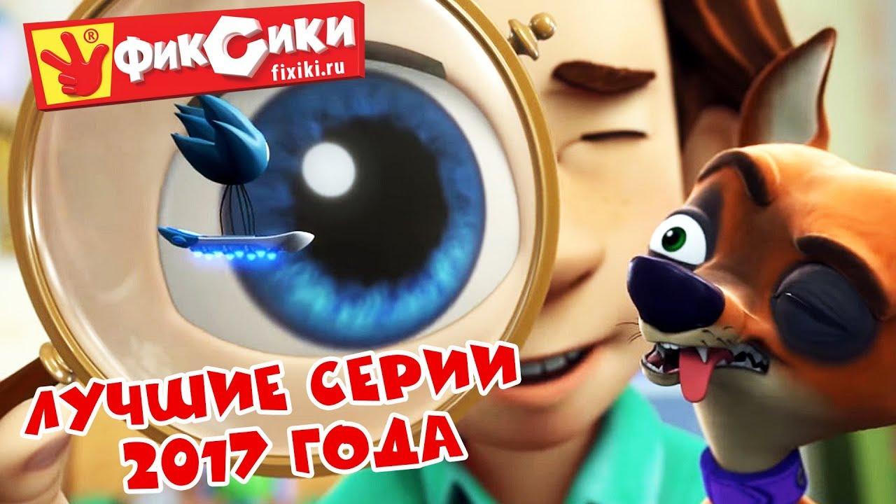 Дисней мультфильмы смотреть онлайн бесплатно. Уолт