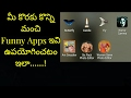 How to use Best funny Apps in your Mobile || Telugu