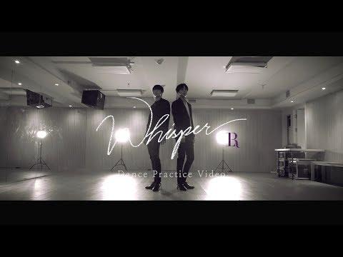 빅스LR(VIXX LR) - 'Whisper' Dance Practice Video