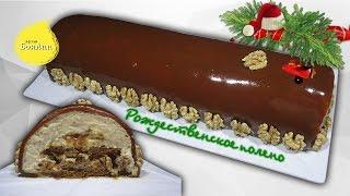 Торт  Buche de Noël   Орехово карамельный (Рождественское полено)