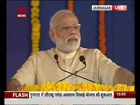 PM Narendra Modi addresses a gathering in Jamnagar after launching SAUNI project