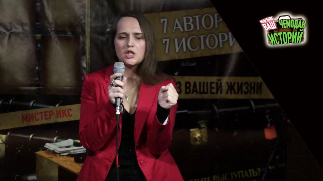 Natalya Tarasova O Samom Glavnom