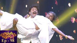 #ThakarppanComedy I EP 98 -  Heavy dose of comedy I Mazhavil Manorama