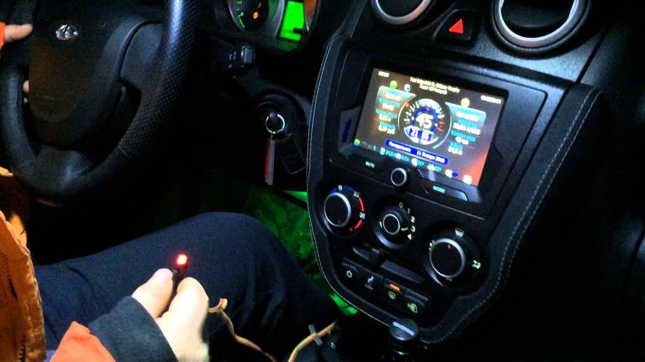 29 сен 2015. Усилитель педали газа i-boost описание работы i-boost – это усилитель сигнала, который улучшает динамику разгона автомобиля на старте и решает проблему прова.