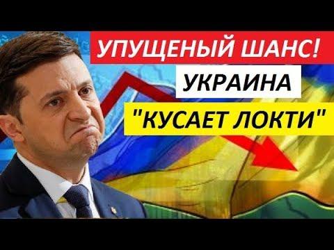 """Уkpaинa """"KУCAET Л0KTИ"""","""