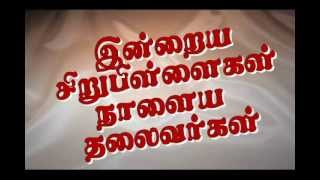 Tamil Sunday School Lessons For One Year