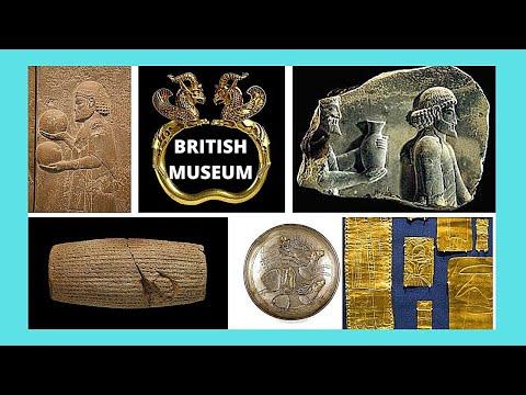 The Persian Empire exhibit, British Museum, London