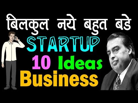 All Time Best Business Ideas (Startup Ideas) | Low Investment Business ideas | New Startup Idea✔