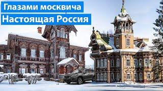 КОСТРОМА - Где искать настоящую Россию: костромские деревни, терема, леса и городки