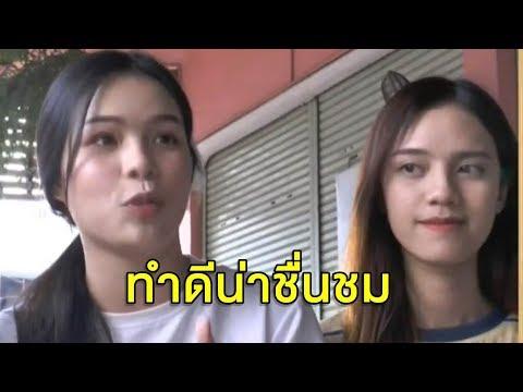 'อาย-มาสุ-ก็อต' ร่วมพูดคุยกระแสละคร 'ลิขิตรักข้ามดวงดาว' - วันที่ 15 Oct 2019 Part 8/44
