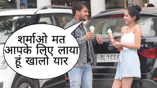 Sarmao Mat Aapke Liye Laya Hu Khalo Yaar Prank On Cute Girl By Desi Boy With Twist Epic Reaction