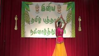 Kannukul pothiveipen - Semi Classical Dance