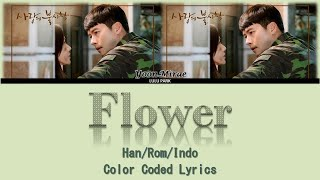 Download 윤미래 (Yoon mirae) – Flower Lyrics Crash Landing on You OST Part 2 Lyrics Sub Indo