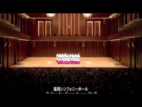 Concert Choir of Milan Cathedral at Fukuoka City
