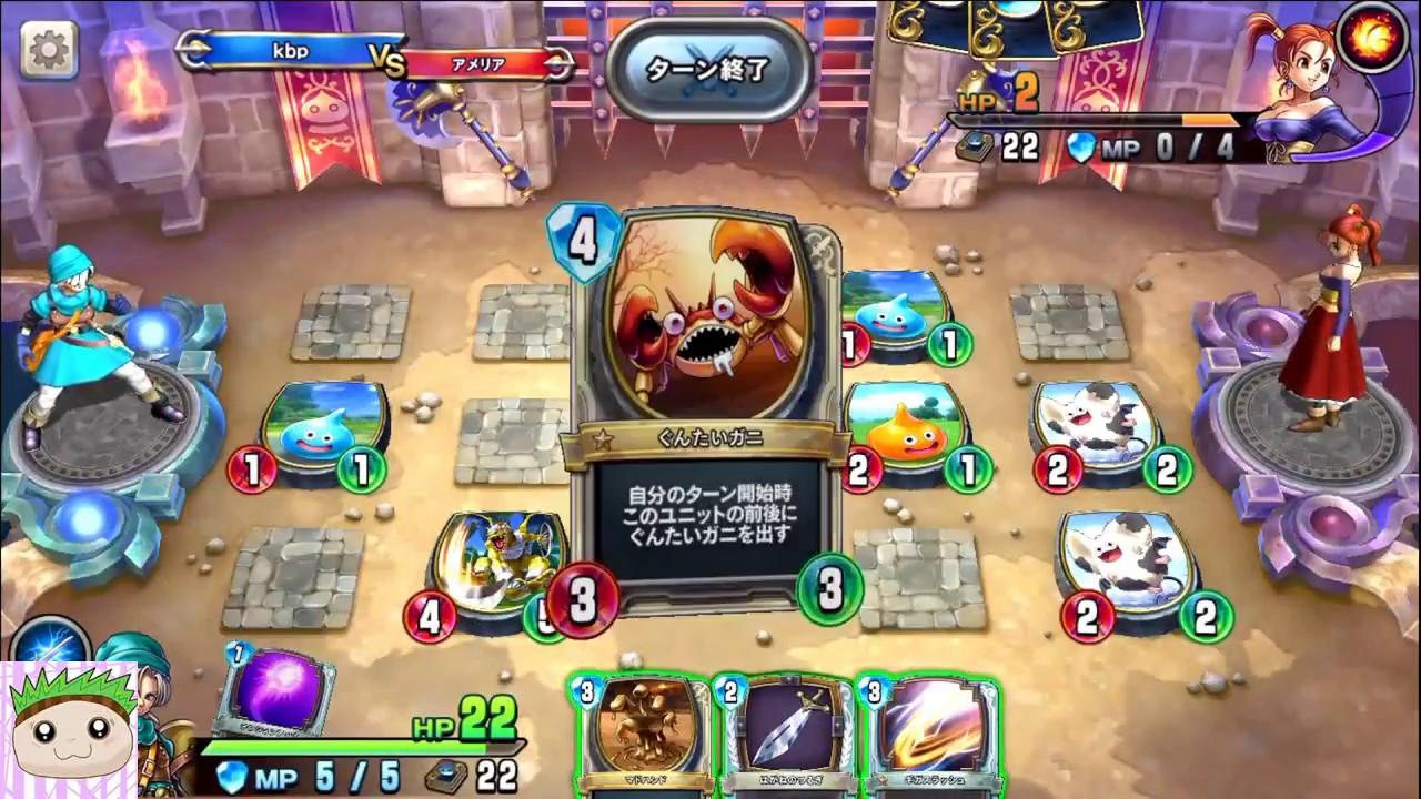 Dragon Quest Rivals to rebrand as Dragon Quest Rivals Ace - gamologi.com