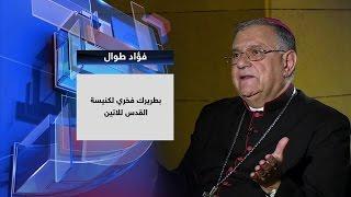 التسامح والتعايش والتطرف.. في حديث العرب