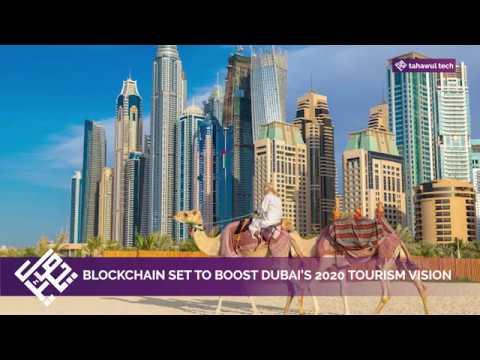 .杜拜即將推出區塊鏈旅遊市場
