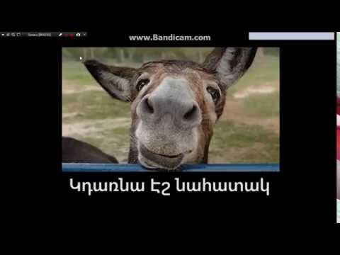 Teror karaoke armenian