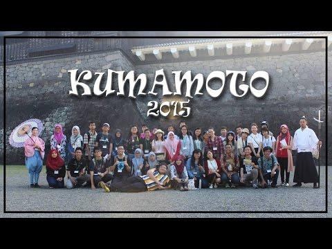 Kumamoto Summer Program 2015
