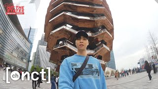 JOHNNY & DOYOUNG X NY : Newest Landmark in NY! Climbing up Vessel | NCT 127 HIT THE STATES