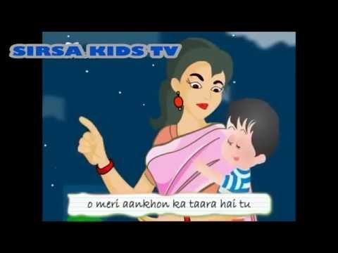 Chanda Hai Tu Mera Tara Hai Tu  Hindi Rhymes & Animation Songs  For Children Sirsa Kids Tv