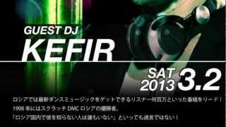 iD Cafe - DJ Kefir Japan Tour 2013.3.2(Sat) [CM]