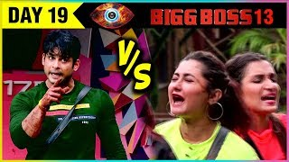 Siddharth Shukla & Rashami Desai UGLY FIGHT To Get SAFE | NOMINATIONS | Bigg Boss 13 Episode Update