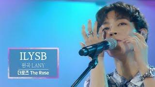 KBS 콘서트 문화창고 57회 더로즈(The Rose) - ILYSB