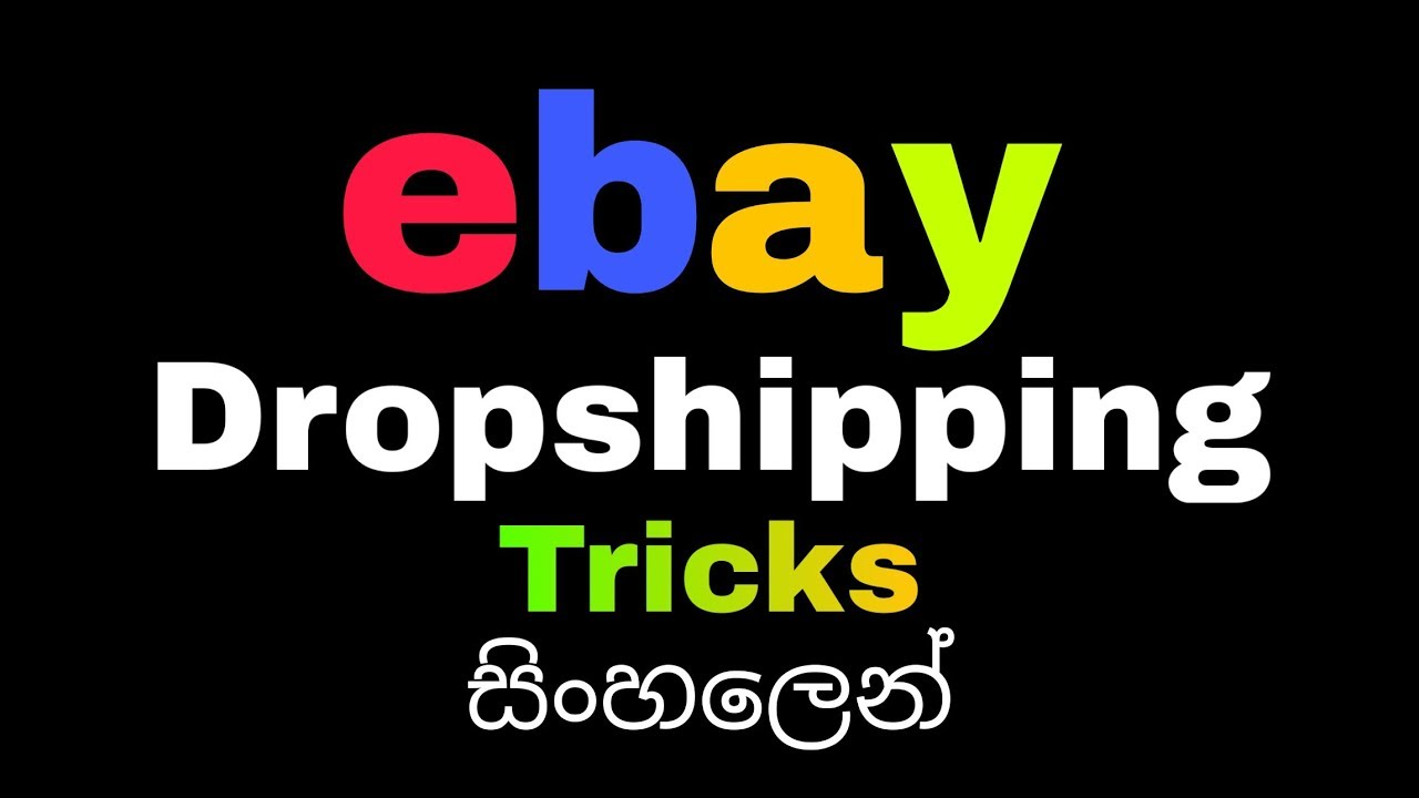Making Money Through Ebay Dropshipping With Sears Media Power Live